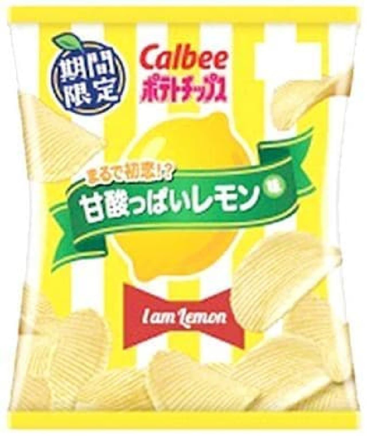 """ファミリーマートに""""レモン""""のパン&お菓子"""