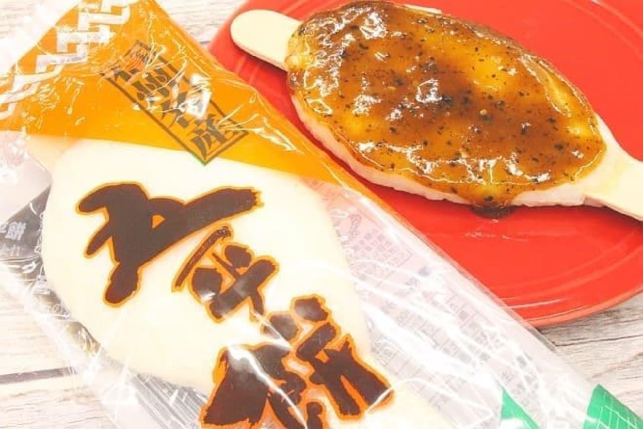 信州の郷土料理「五平餅(ごへいもち)」