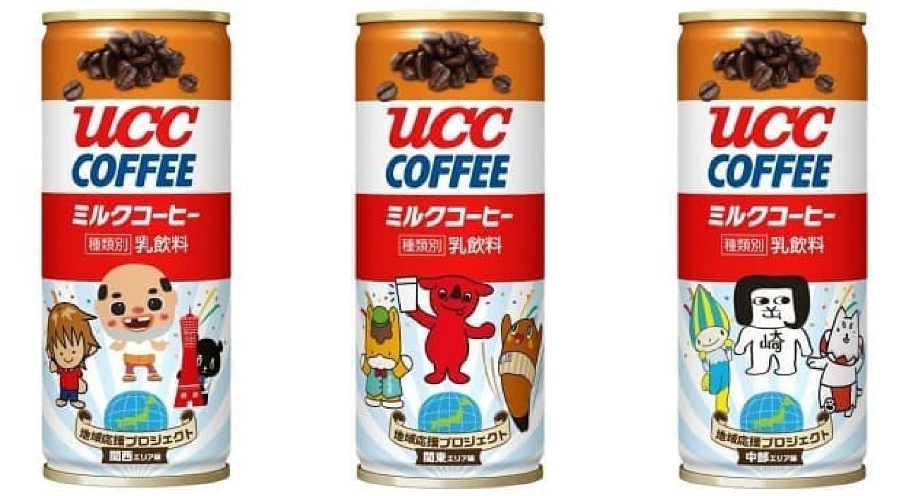 UCC ミルクコーヒー ご当地キャラ缶250g
