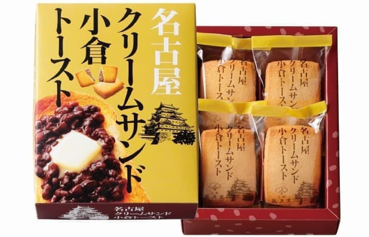 上野風月堂「クリームサンド 小倉トースト」