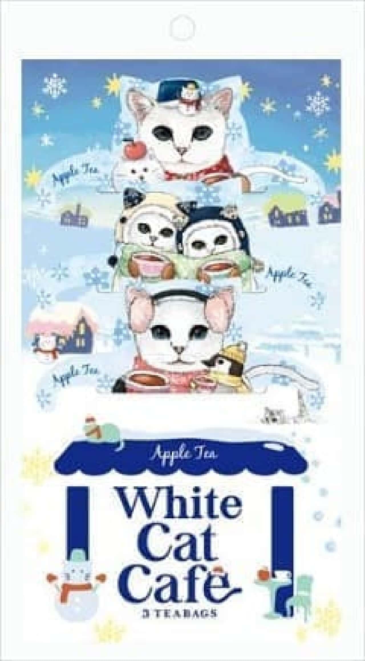 ホワイトキャットカフェ(アップルティー)