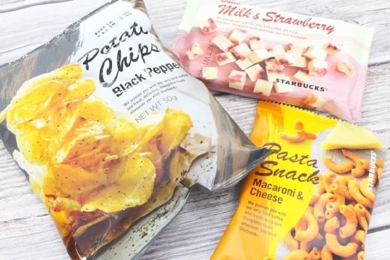 スターバックス「ポテトチップス ブラックペッパー」「パスタスナック マカロニ&チーズ」「キューブミルク&ストロベリー」