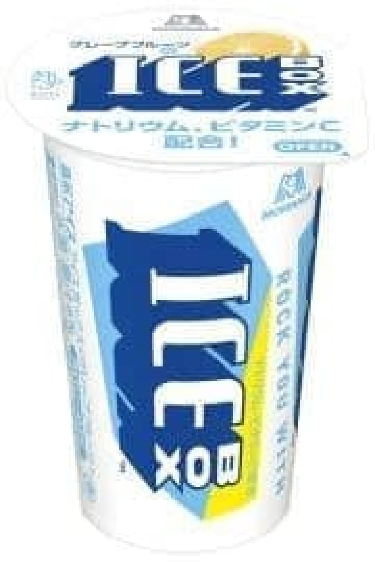 森永製菓「アイスボックス<グレープフルーツ>」