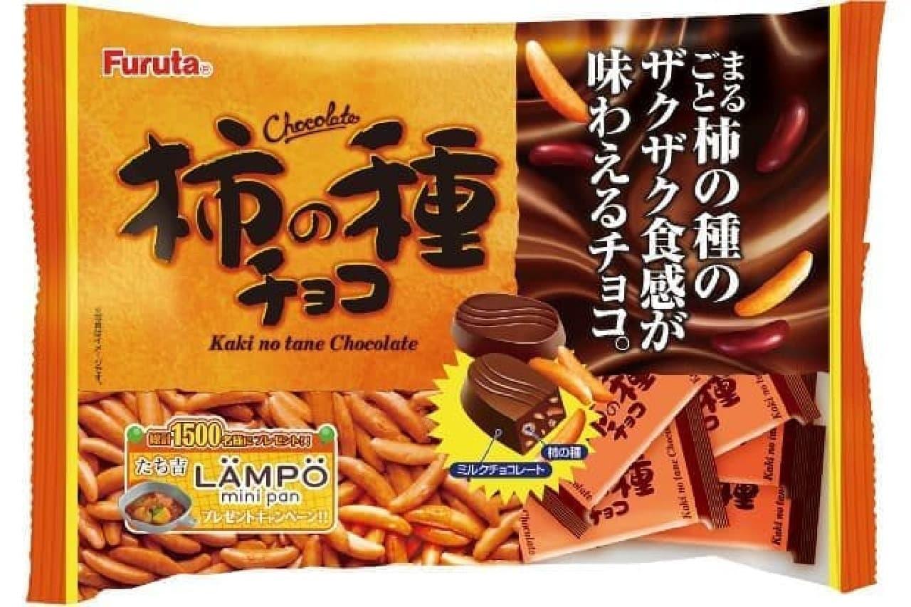 フルタ製菓の「柿の種チョコ」
