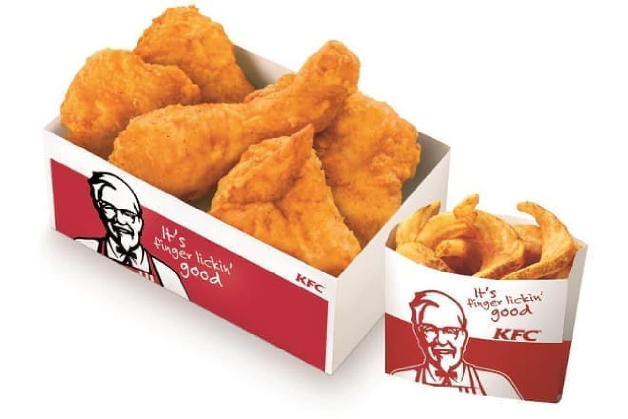 KFCの「お盆パック」