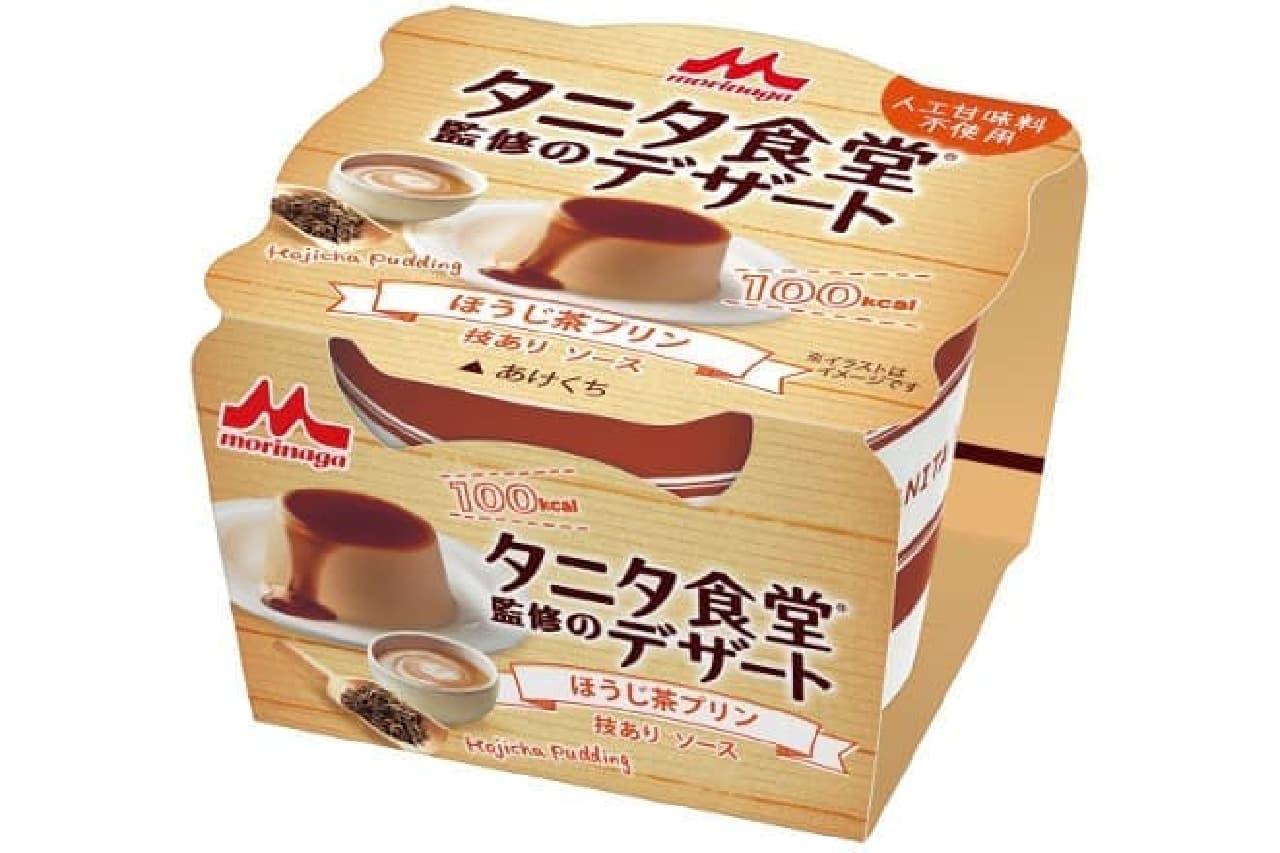 タニタ食堂監修のほうじ茶プリン