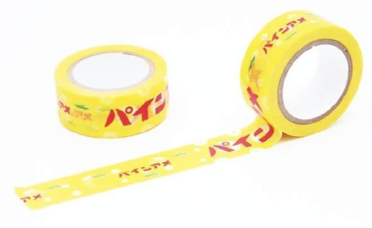 パインアメデザインの「パインアメマスキングテープ」