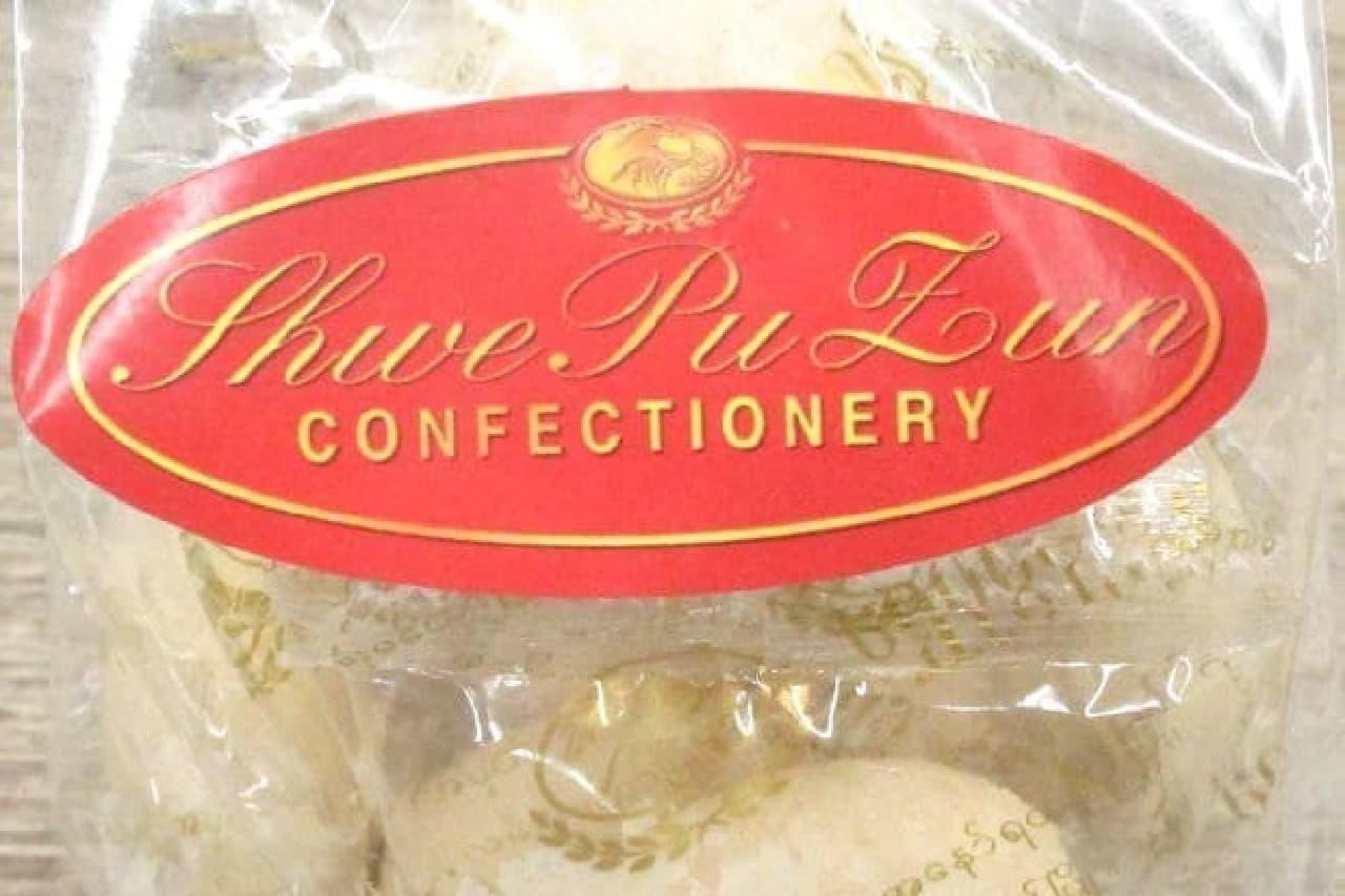 金のエビのクッキー