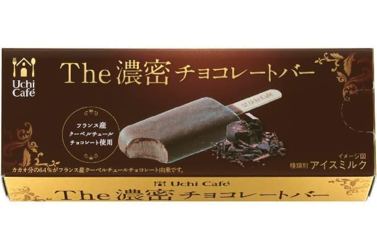 ローソンの「ウチカフェ The濃密チョコレートバー」