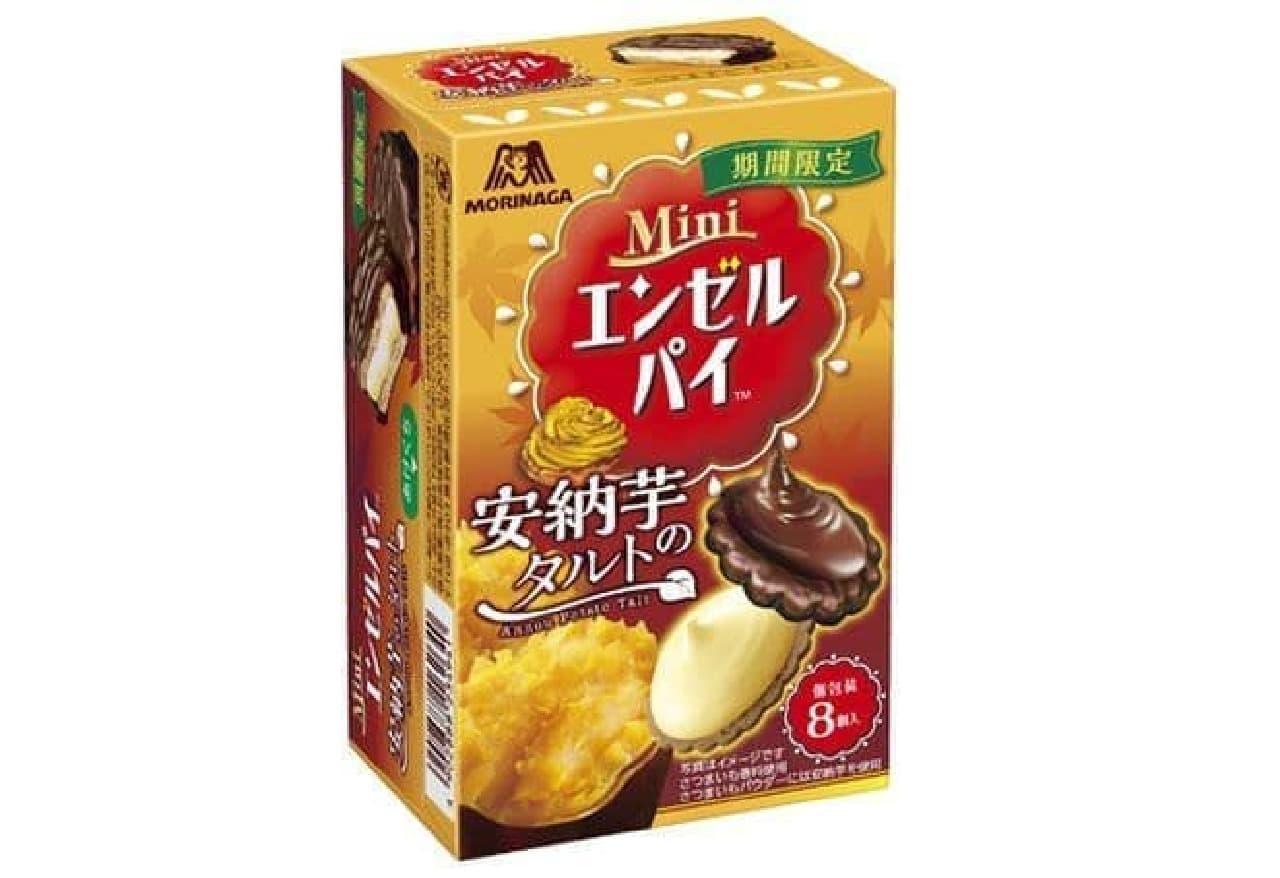 森永製菓「エンゼルパイ<安納芋のタルト>」