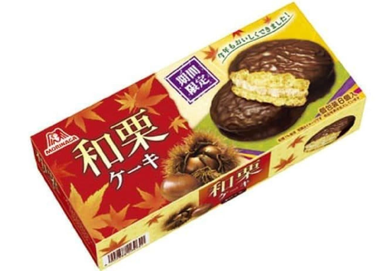 森永製菓「和栗ケーキ」