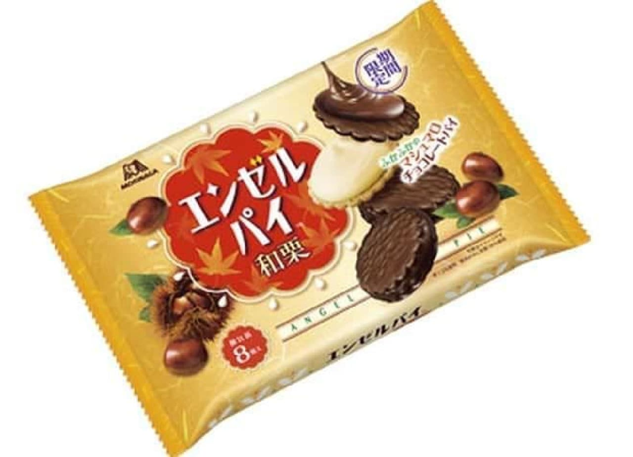 森永製菓「エンゼルパイ<和栗>」