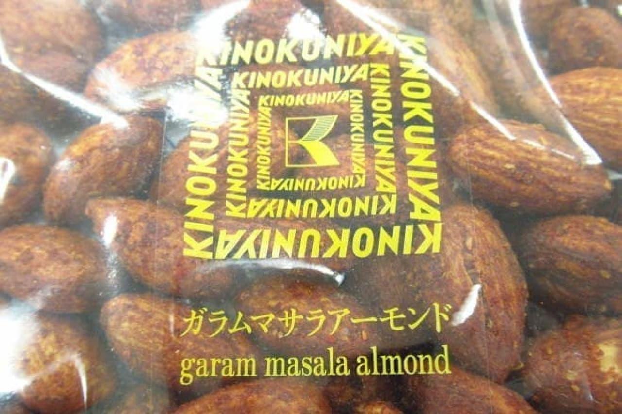 紀ノ国屋の「ガラムマサラアーモンド」
