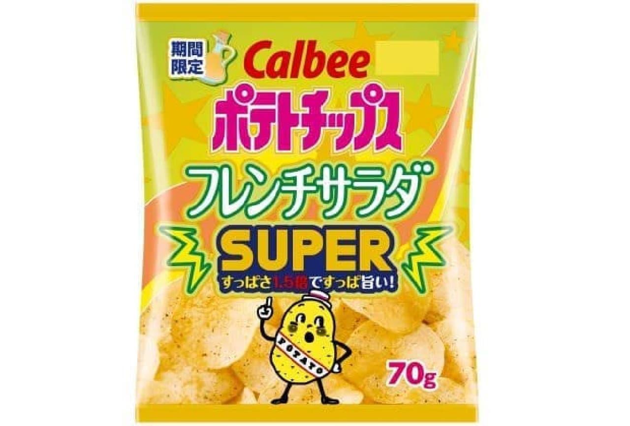 カルビー「ポテトチップス フレンチサラダSUPER」