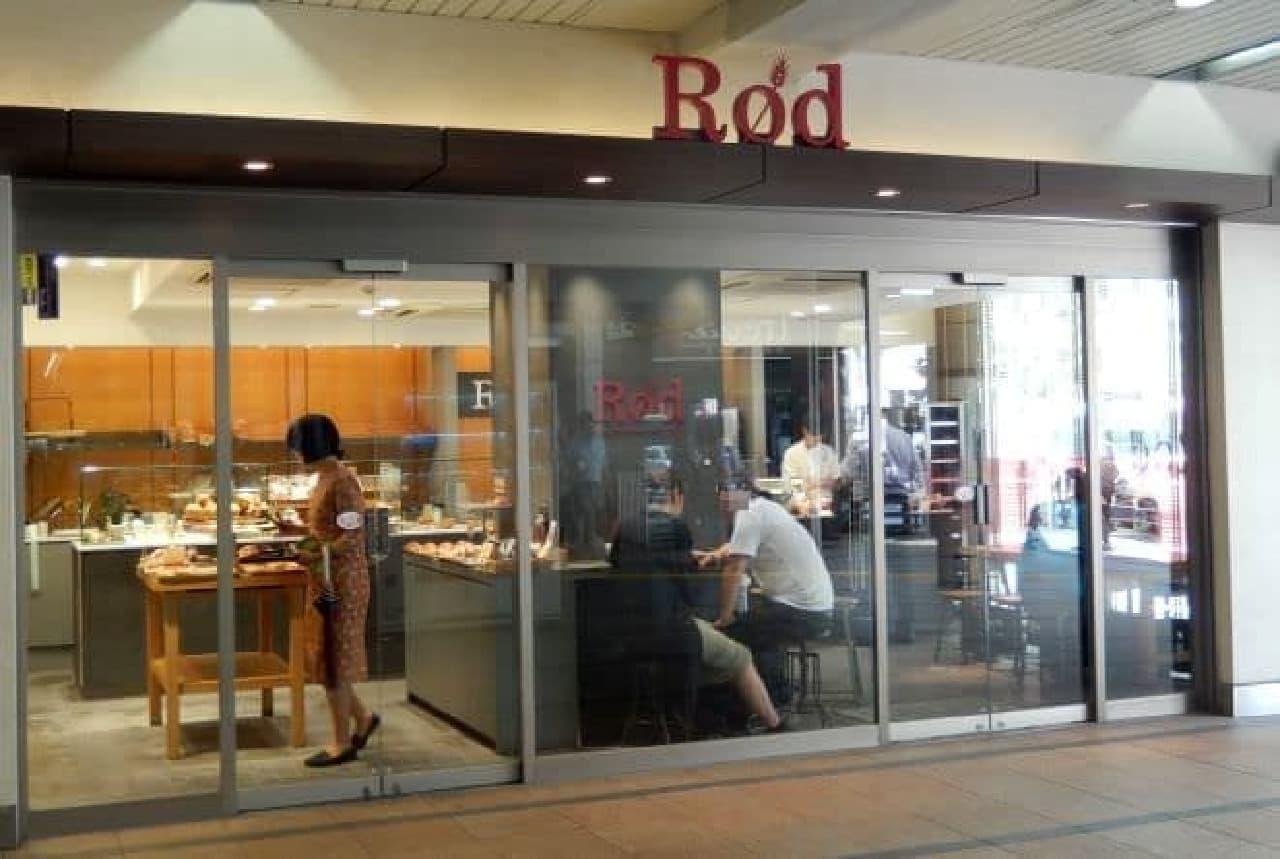 石窯ベーカリーRod(ロッド)五反田店