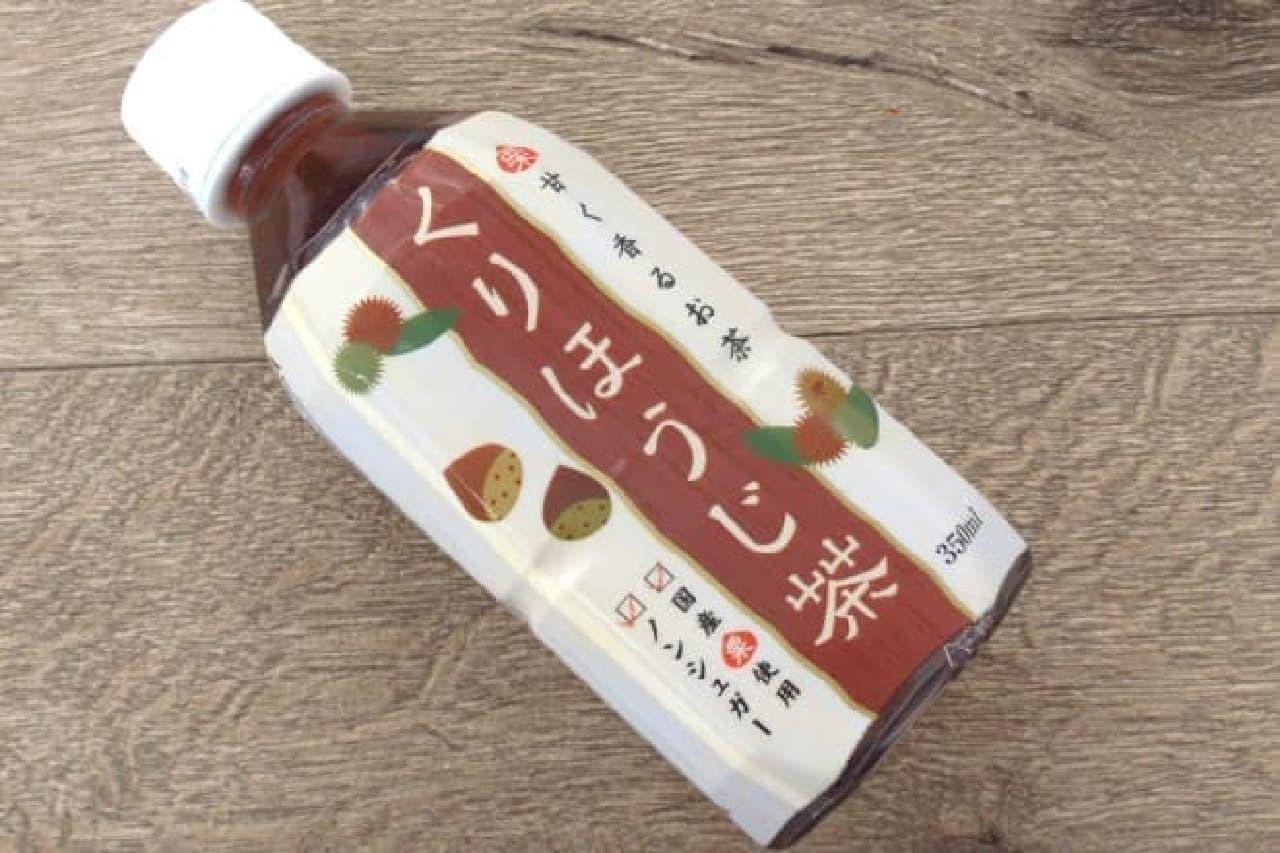 「くりほうじ茶」のパッケージ