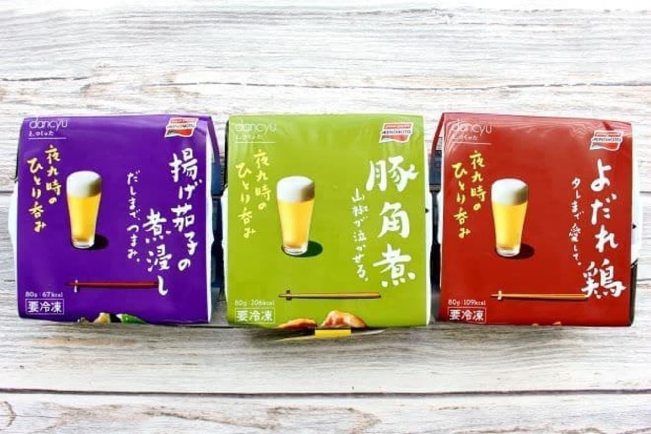 味の素冷凍食品「夜九時のひとり呑み」