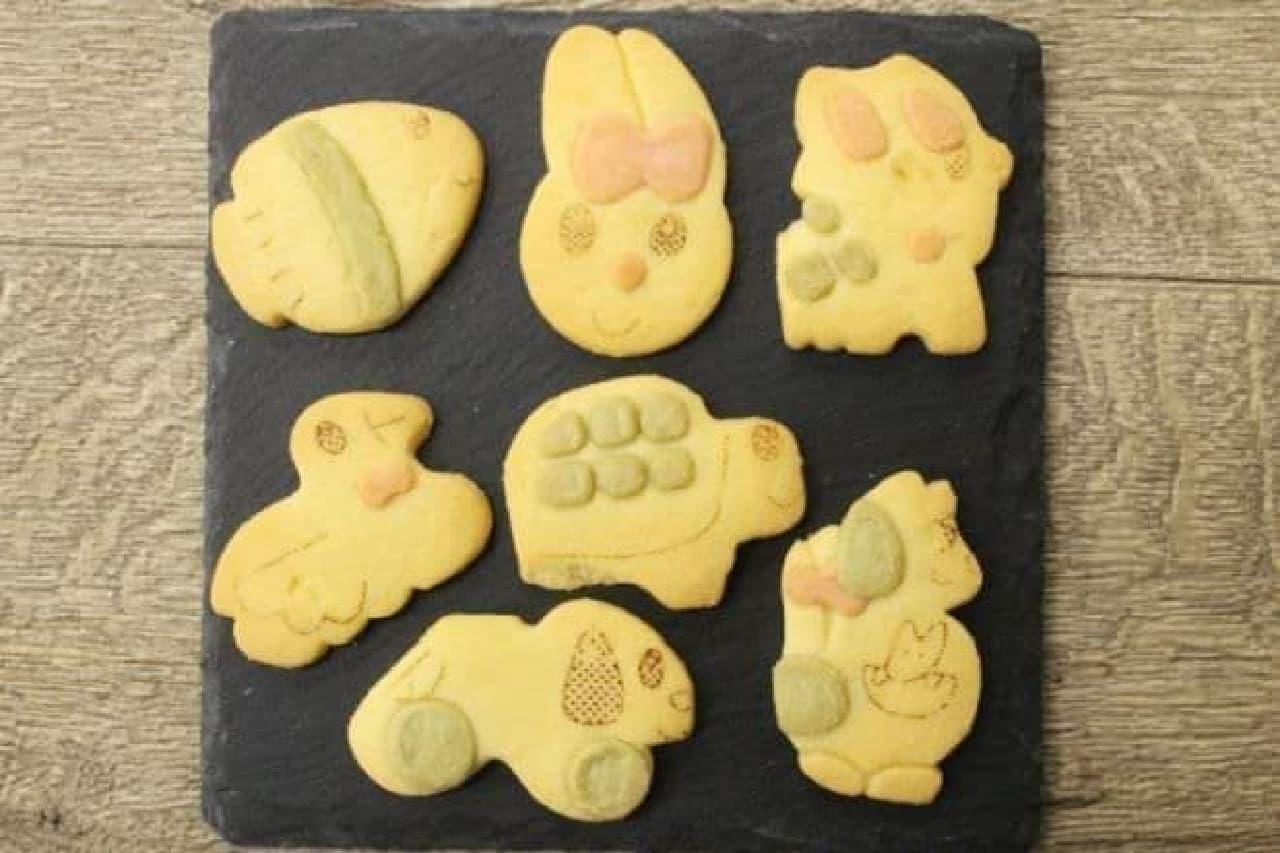 ブルボン「きどりっこクッキー」