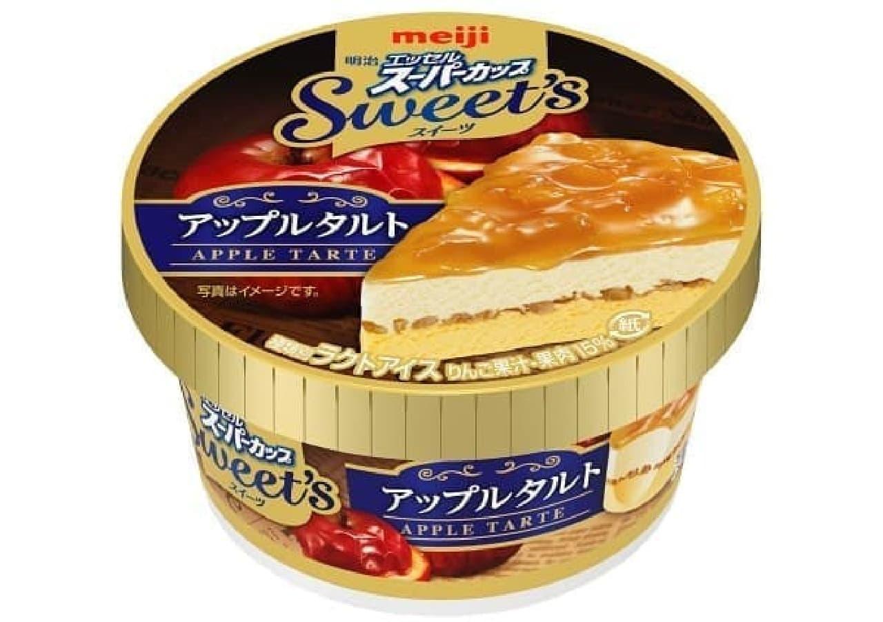 明治 エッセルスーパーカップ Sweet's アップルタルト