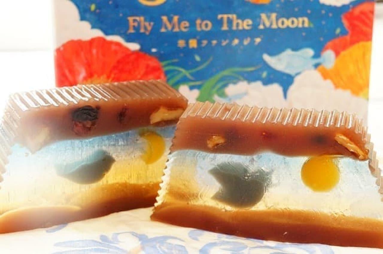 会津駄菓子・本家長門屋の「羊羹ファンタジア Fly Me to The Moon」
