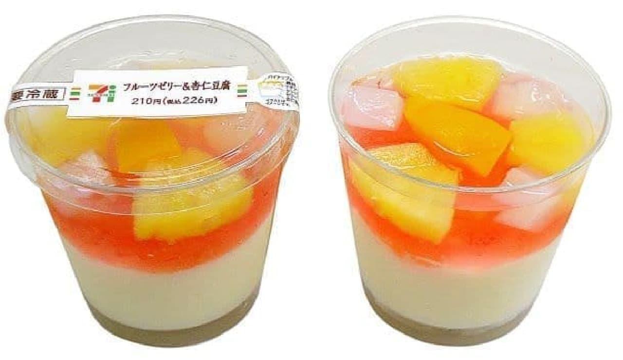 セブン-イレブン「フルーツゼリー&杏仁豆腐」