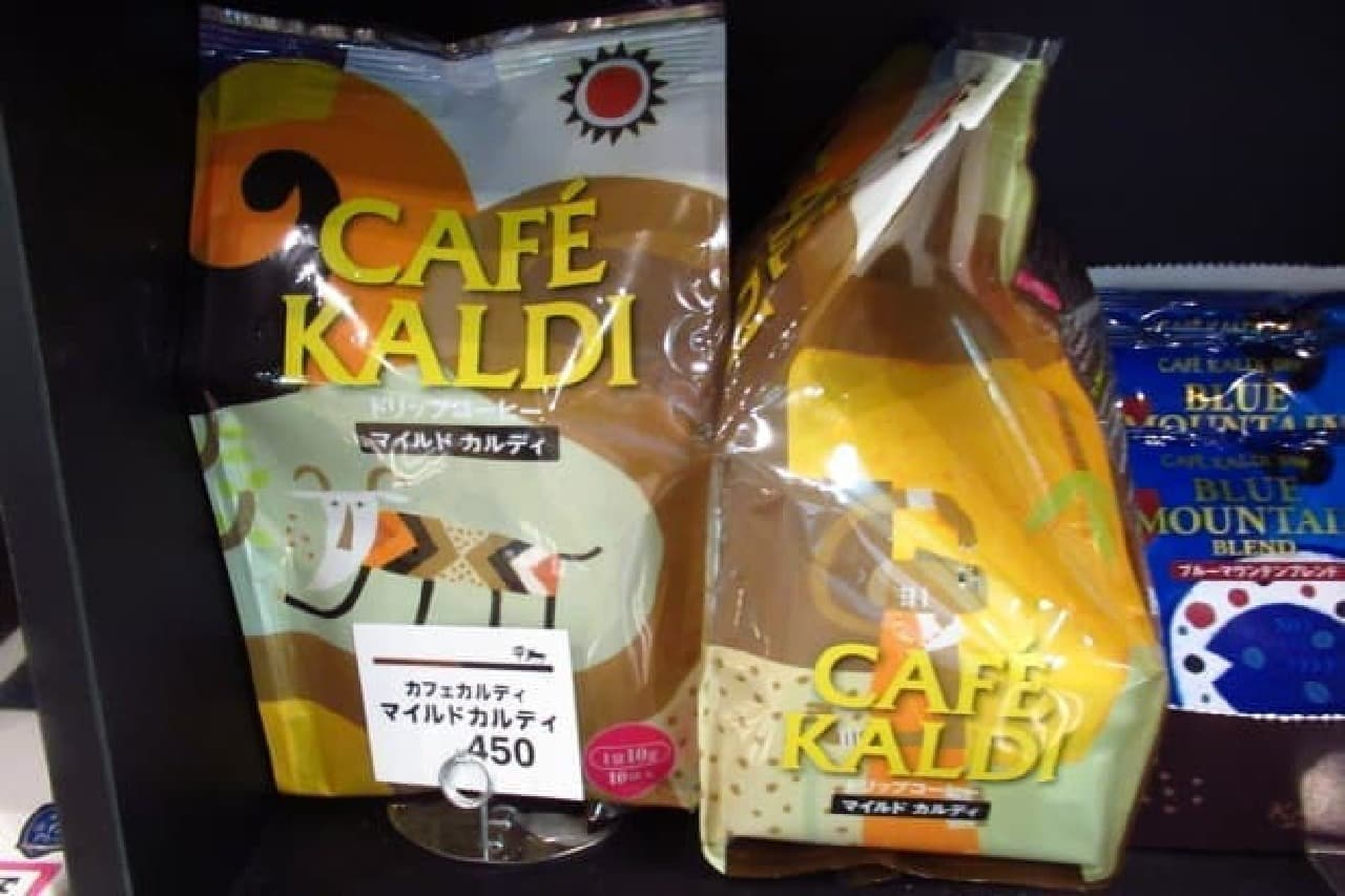 カフェカルディーノの商品