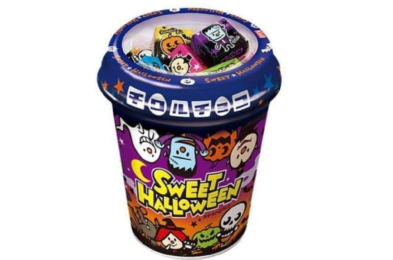 チロルチョコ新商品「ハロウィンカップ」