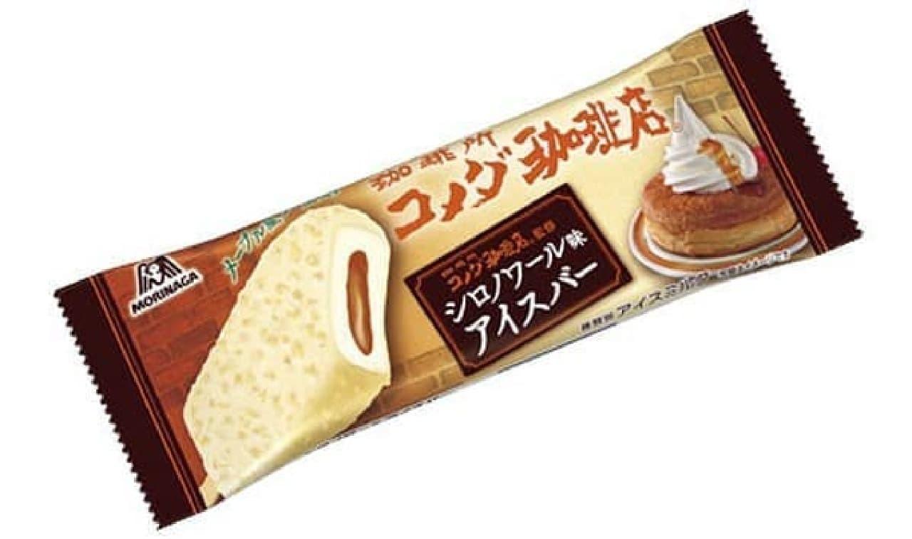 森永製菓「シロノワール味アイスバー」