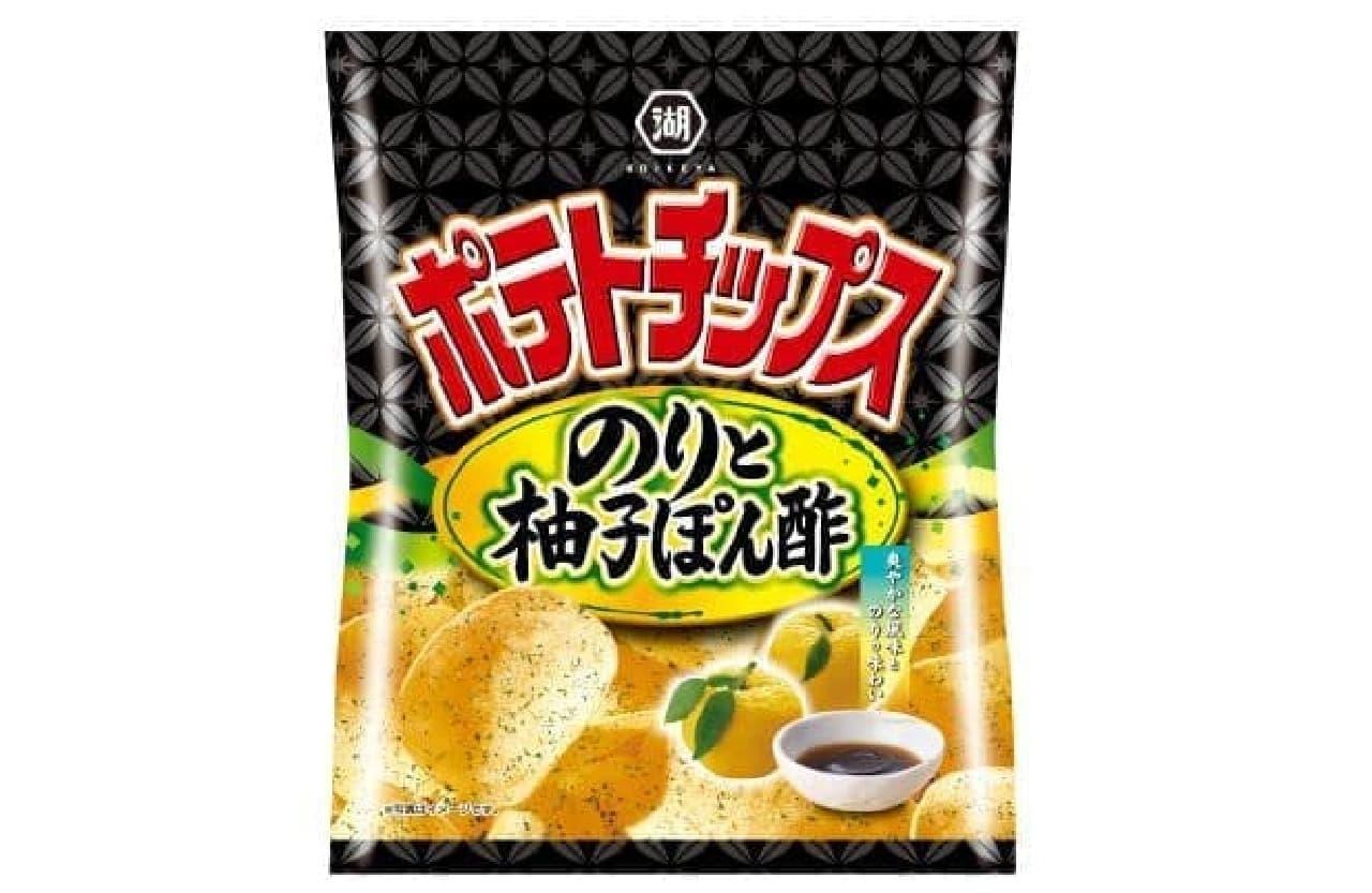 湖池屋「ポテトチップス のりと柚子ぽん酢」