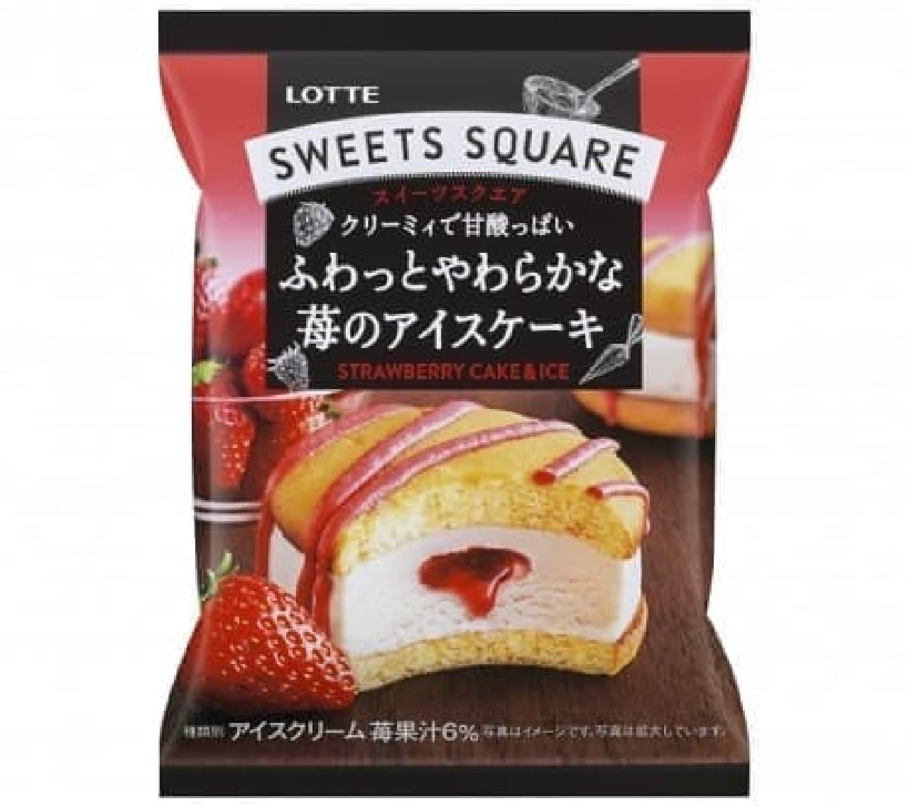 ロッテ「スイーツスクエア ふわっとやわらかな苺のアイスケーキ」