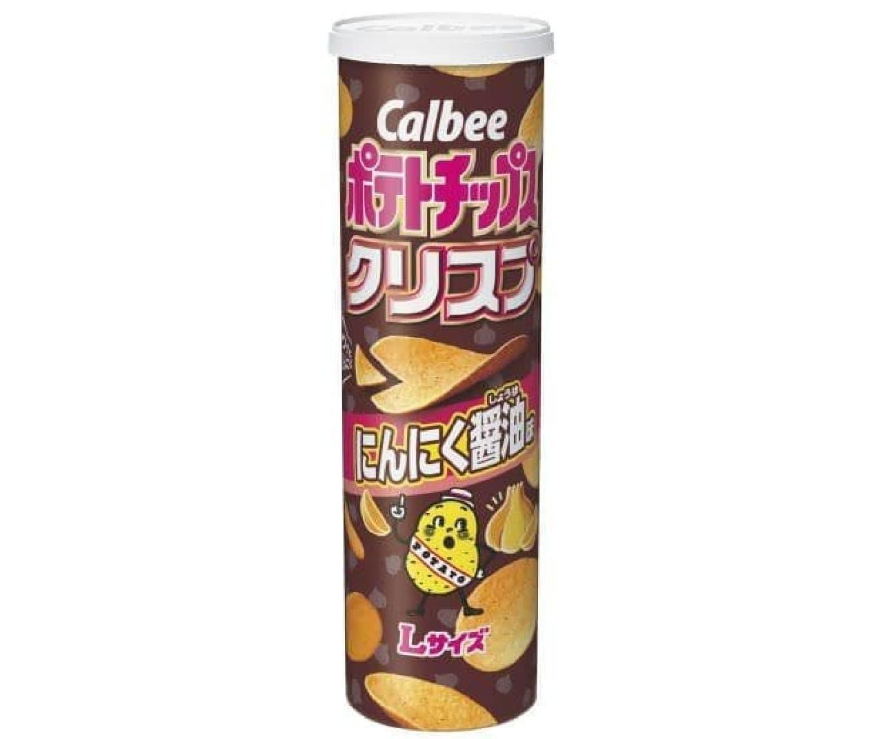 新商品「ポテトチップスクリスプ にんにく醤油味」