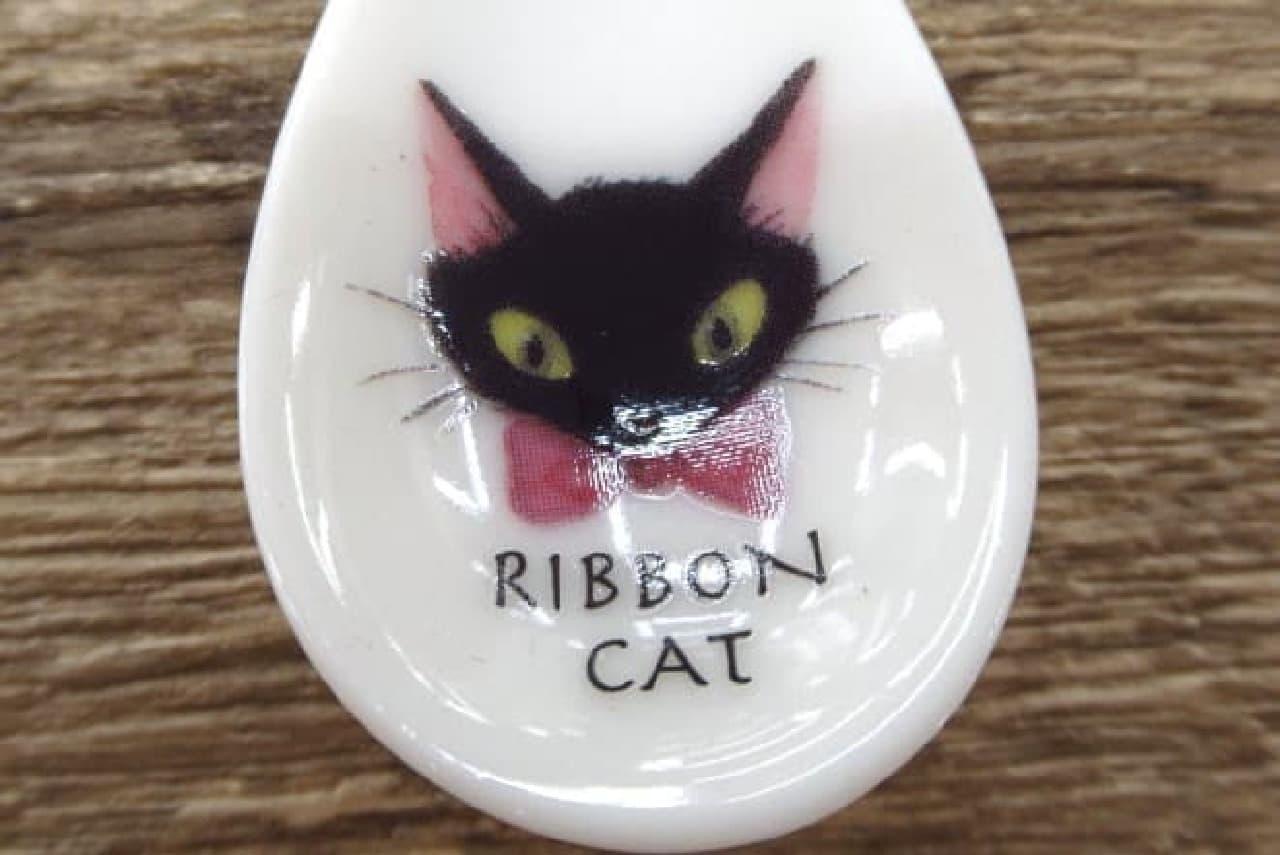 黒猫のスプーンのようす