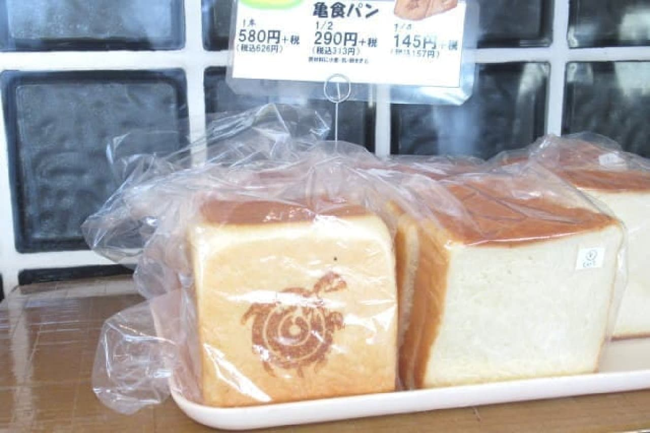 亀井堂の食パンのようす