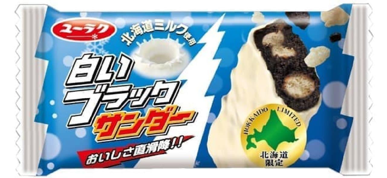 白いブラックサンダー