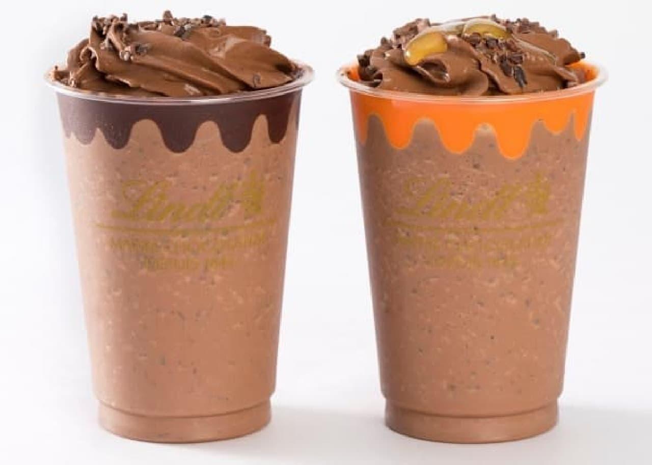 「リンツ エクセレンス 70% ダークチョコレートドリンク」と「リンツ エクセレンス オレンジ ダークチョコレートドリンク」