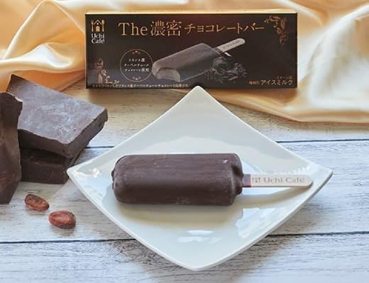 ローソン「ウチカフェ The濃密チョコレートバー 70ml」