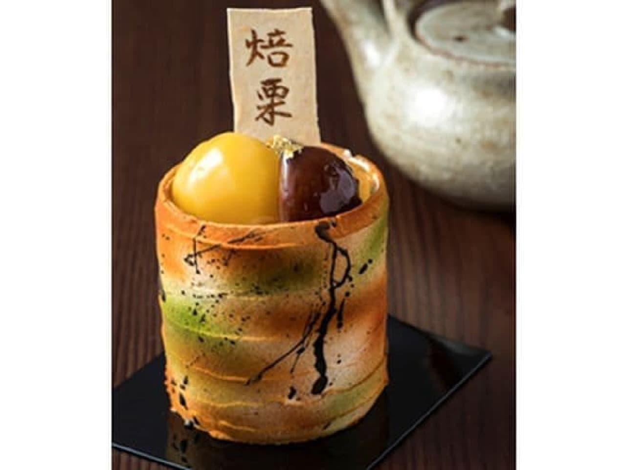 大阪新阪急ホテルご褒美デザートシリーズ「焙栗(ほっくり)」