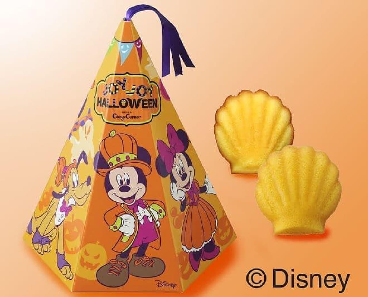 銀座コージーコーナー「<ディズニー>とんがり帽子(2種5個入)」
