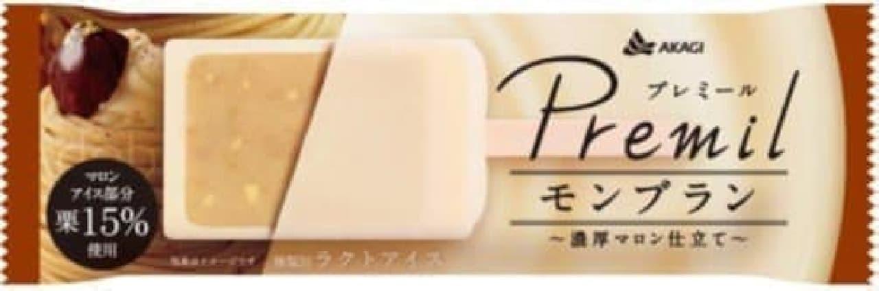 赤城乳業「プレミールモンブラン~濃厚マロン仕立て~」