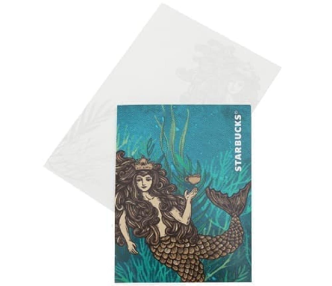 スターバックス「アニバーサリー2018ビバレッジカード」