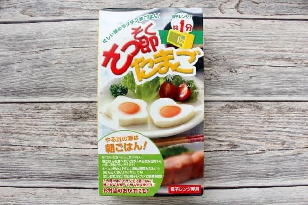 ニトリ「さっ即たまご(サッソクタマゴ)」