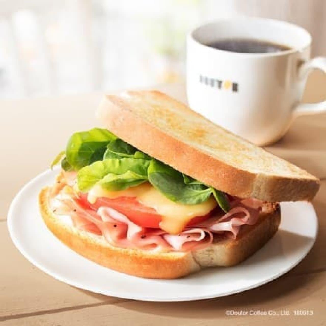 ドトールコーヒーショップ「朝カフェ・セットB あつあつハムチーズ」