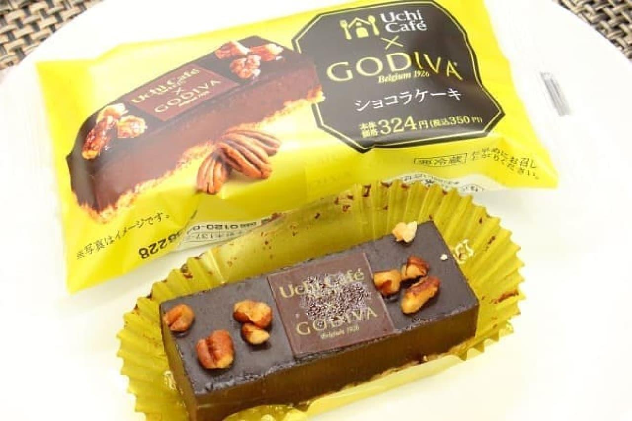 ローソン「Uchi Cafe × GODIVA ショコラケーキ」