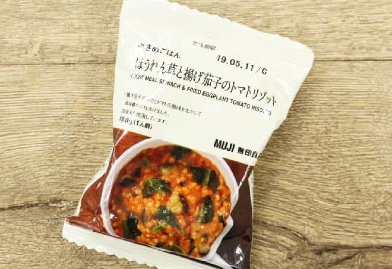 無印良品「ほうれん草と揚げ茄子のトマトリゾット」