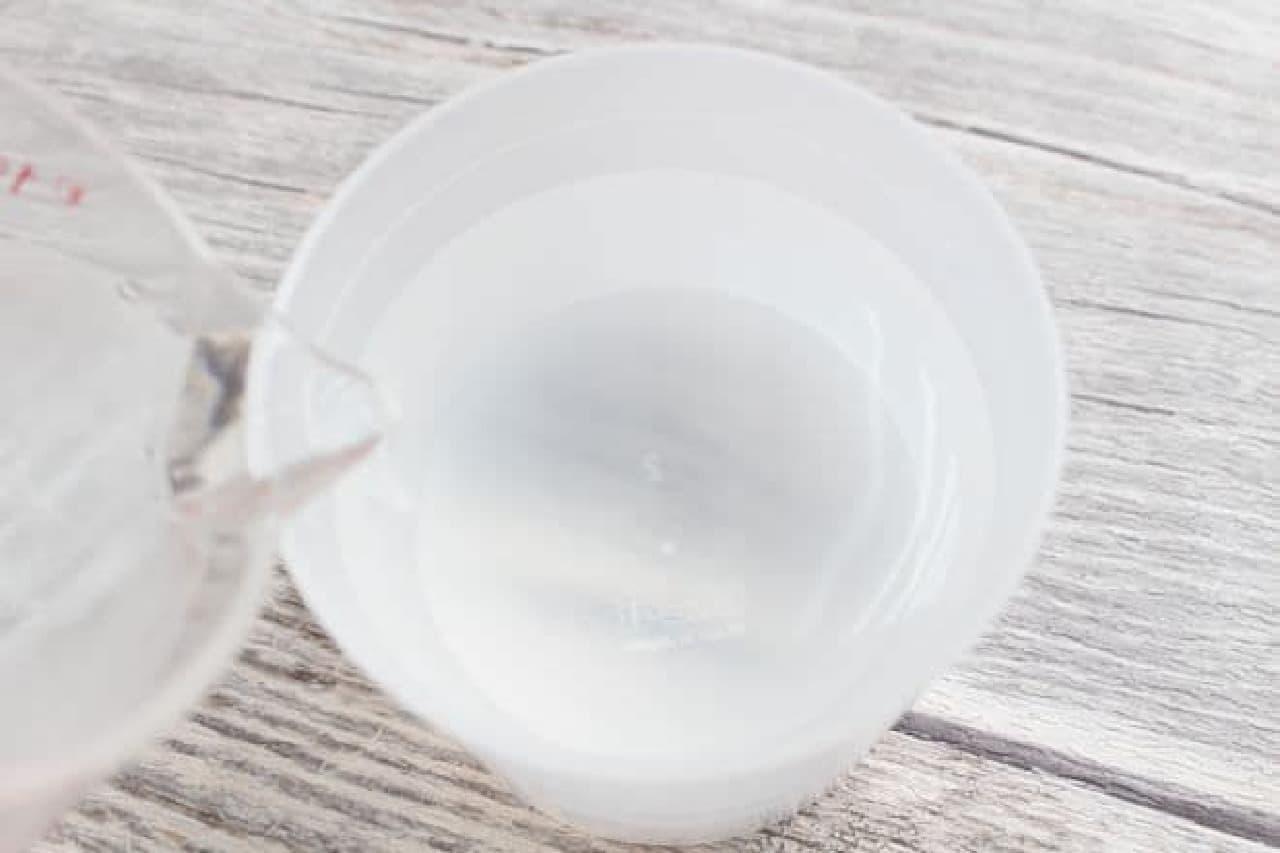 ニトリ「でっかい丸氷が作れる!俺の丸氷」