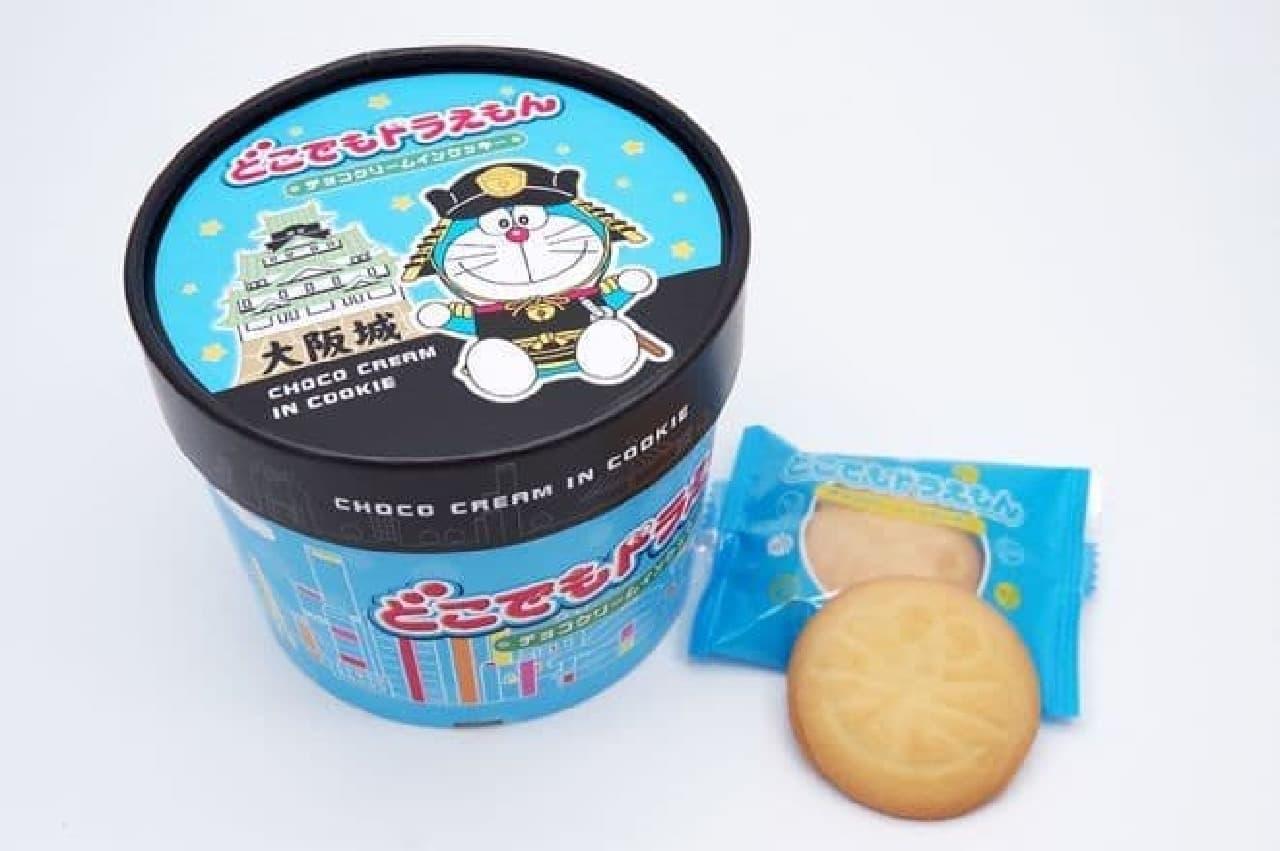 大阪限定「どこでもドラえもん チョコクリームインクッキー(大阪)」