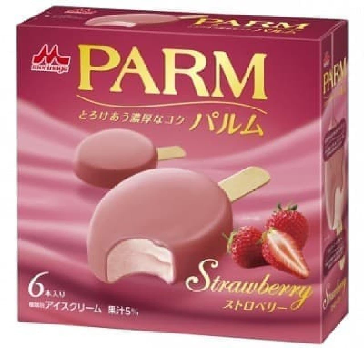 森永乳業「PARM(パルム) ストロベリー」