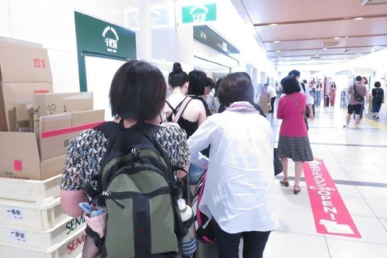 京橋千疋屋 東京駅一番街店付近
