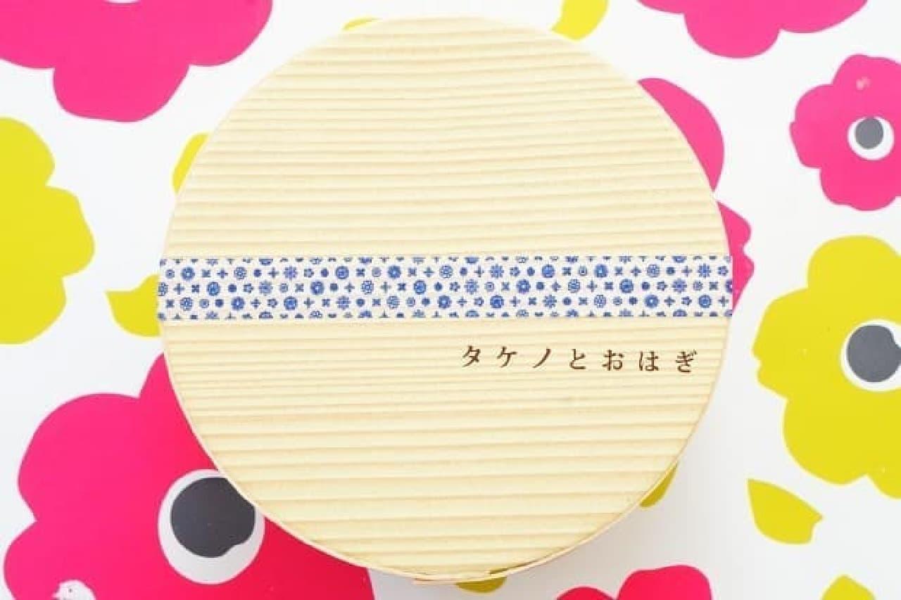 「タケノとおはぎ」のパッケージ