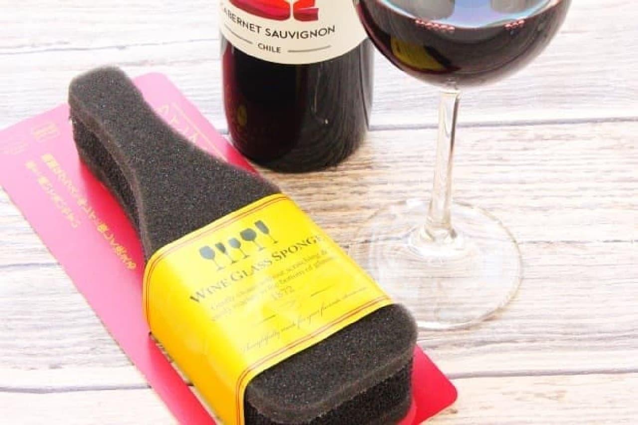 ワイングラスのためのスポンジ
